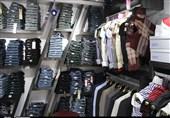تولیدکننده لَنگ مواد اولیه و تقاضاست/ چرا پوشاک وارد کشور میکنید؟