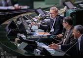 İran FATF'a Üyeliği Onayladı