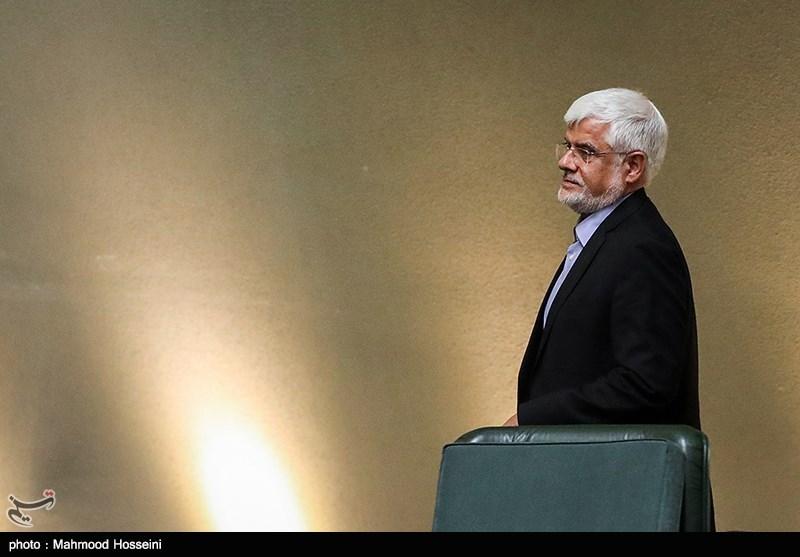 توضیحات خامسیان درباره بیانیه انصراف «عارف» از کاندیداتوری در انتخابات