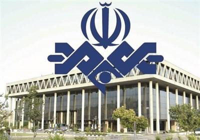 درخواست نماینده های کنگره آمریکا از «پامپئو» برای تحریم صدا و سیمای ایران