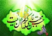 یادداشت| امام حسن(ع)، آینه حُسن خداوندی