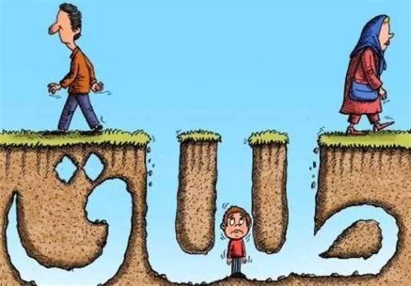طنز/ دلایل محکمِ طلاقهای امروزی!
