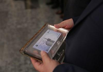 گنجینه اسکناس و سکه بانک مرکزی ایران به موزه آستان قدس رضوی اهدا شد