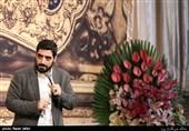 مولودی خوانی سید مجید بنی فاطمه در مدح امام علی النقی (ع)