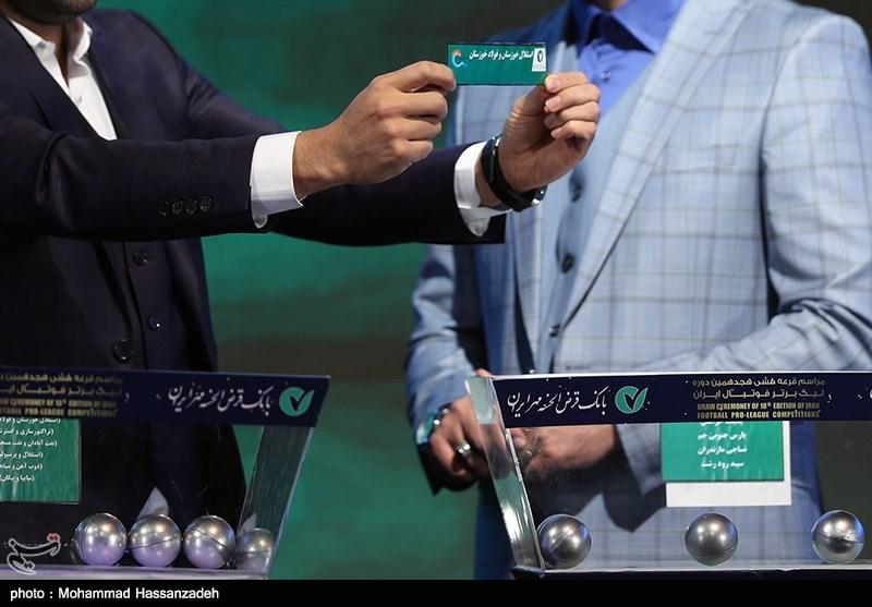 سازمان لیگ: قرعهکشی لیگ برتر تا مهیا نشدن شرایط ورزشگاهها برگزار نمیشود