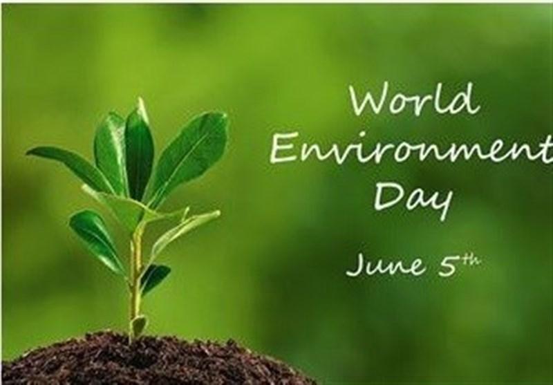 """15 خرداد روز جهانی محیط زیست با عنوان غلبه بر """"آلودگی پلاستیک ..."""