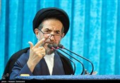 Cleric Urges Banking Reform in Iran