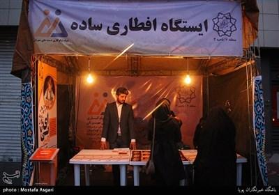 ایران؛ ماہ رمضان میں عوام کی سرگرمیاں