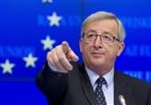 پافشاری یونکر بر مواضع قاطع اروپا در قبال مساله برگزیت