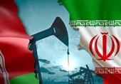 بلاروس خواستار خرید نفت از ایران است