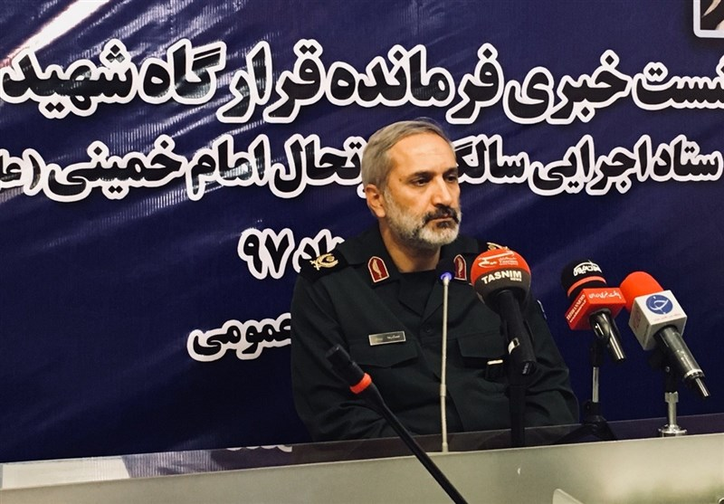 Measures Adopted for Ensuring Security of Imam Khomeini's Demise Anniversary: Commander