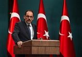 خاشقجیگیت|عزم ترکیه برای روشنگری در مورد قتل خاشقجی
