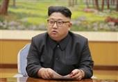 چه کسی پول هتل رهبر کره شمالی در سنگاپور را پرداخت میکند؟