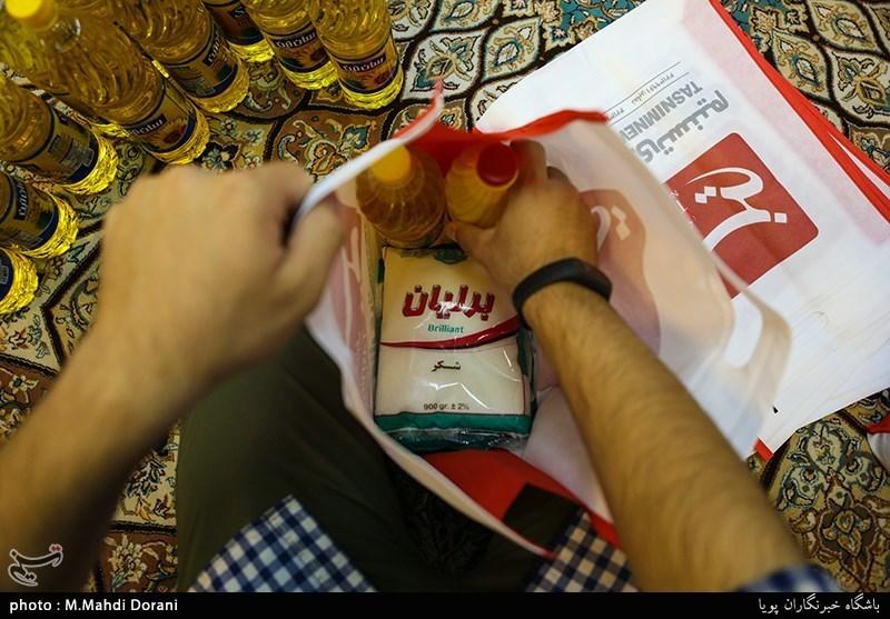 ایران چند خیریه سلامت دارد