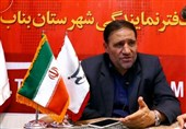 دستگاههای نظارتی به واگذاری ایران ایرتور وارد میشوند/ جلسه با رئیس معروف خصوصیسازی