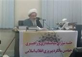 ساری  برپایی نشست شورای سیاستگذاری چهلمین سالگرد پیروزی انقلاب در مازندران