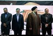 جماران، ایستگاه آخر همایش خرداد
