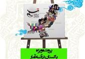 پاکستان در آئینه آمار-3| «کشور موتور سواران»؛ نگاهی به وضعیت وسایل نقلیه در پاکستان