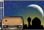 ویژه برنامههای شبکههای رادیویی در لیالی پر برکت قدر