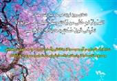 دعای روز نوزدهم ماه رمضان/ اعمالی که سبب نابودی نیکیها میشود