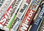 إضاءة على أبرز عناوین الصحافة الغربیة و مقالاتها