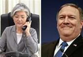 تماس تلفنی پامپئو و وزیر خارجه کره جنوبی