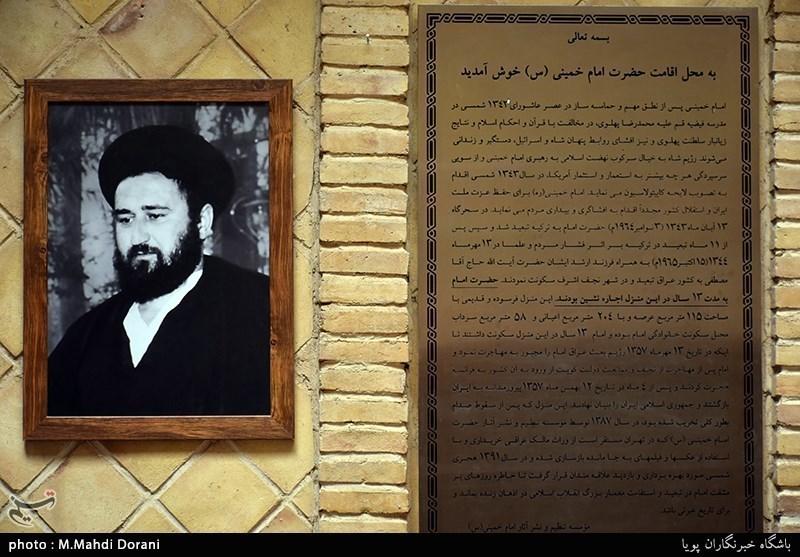 گزارش تسنیم از حال و هوای بیت امام(ره) در خمین در ایام دهه فجر+فیلم