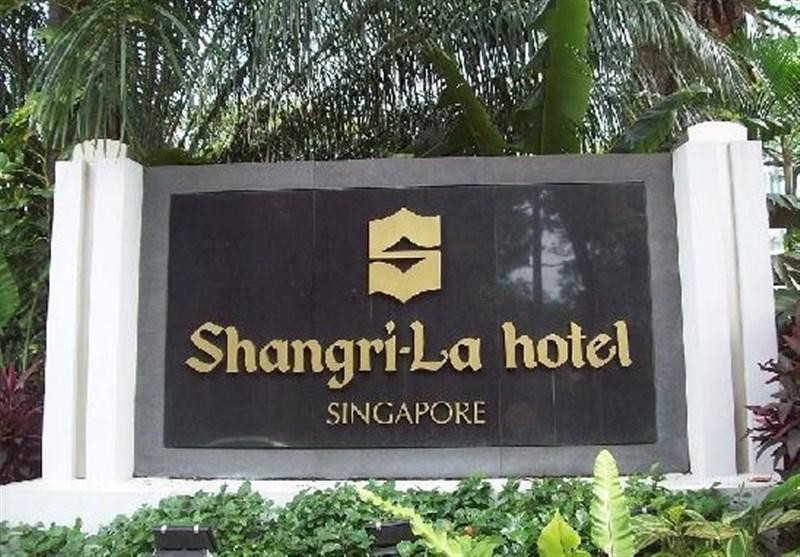 """هتل """"شانگری-لا"""" سنگاپور محل احتمالی دیدار ترامپ و رهبر کره شمالی"""