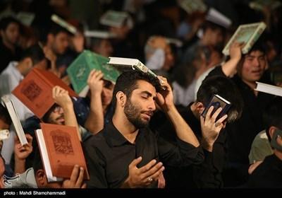 شب ضربت امام علی علیہ السلام کی مناسبت سے شاہ عبدالعظیم میں مناجات