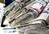 الصحف العربیة: قمة رباعیة مرتقبة بشأن سوریا.. وتهدیدات ترکیة بالانسحاب من الناتو
