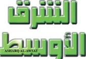 در پی موج خشم گسترده عراقیها؛ الشرق الاوسط مجبور به حذف کاریکاتور موهن شد