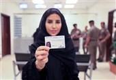 Enthusiasm, Cartoons in Social Media as People React Female Drivers in Saudi Arabia