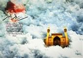 سروده عسکری در مدح امیر مومنان(ع): «ما را ببر به سیر سماواتیت علی»