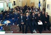 مراسم گرامیداشت سالروز ارتحال امام(ره) در فرانسه برگزار شد