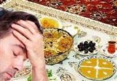 چطور از سردرد روزه پیشگیری کنیم/ علت یبوست در ماه رمضان