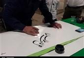 آئین بداههنویسی «غدیریه» در شیراز برگزار میشود