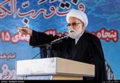 مرکزی| نماینده ولی فقیه در هلال احمر: اقتدار ایران در سایه خون شهدا به دست آمده است