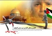 """دعوت """"مجمع تشخیص مصلحت نظام"""" و """"سادا"""" از مردم برای حضور در راهپیمایی روز قدس"""