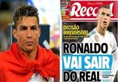 اطمینان رسانههای پرتغالی از جدایی رونالدو از رئال مادرید