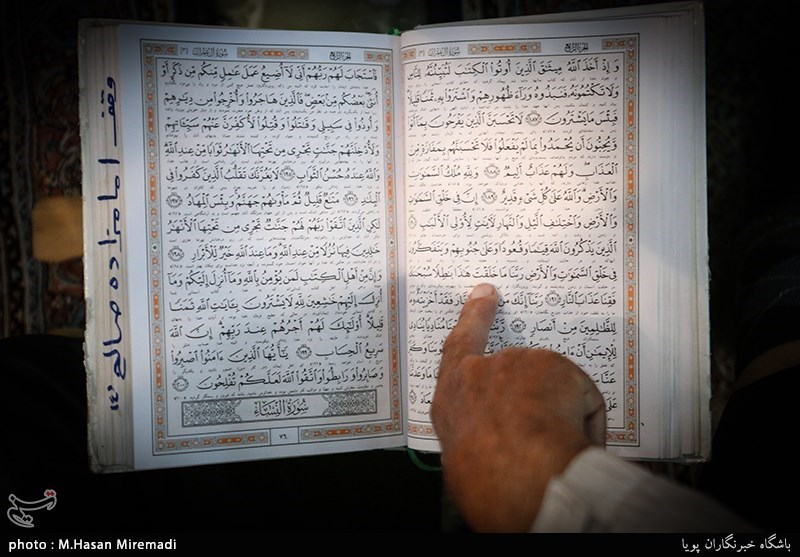 "ترتیل جزء یکم قرآن با صدای ""عبدالباسط و عباس امامجمعه"" + صوت"