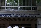 شهردار کابل: شرکتهای ایرانی در مناقصههای شهرداری کابل حضور یابند