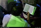 ایرانیها؛ معنویترین مردم جهان