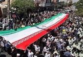 Massive Worldwide Rallies Marking Intl. Quds Day