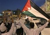 Bahreynli Yazardan Tepki Toplayan İsrail Açıklaması
