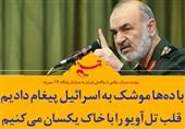 فتوتیتر| روایت سردار سلامی از واکنش ایران به بمباران پایگاه T4 سوریه