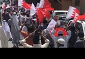"""دعوت از مردم بحرین برای شرکت در تظاهرات """"نه به سازش با صهیونیستها"""""""