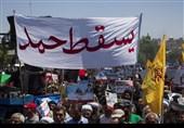 تاکید جوانان انقلابی بحرین بر همبستگی با شیخ سلمان و مخالفت با روند سازش