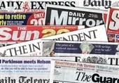 الصحافة الأجنبیة.. وأهم عناوینها ومقالاتها