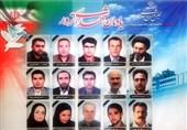 نخستین سالگرد شهدای حمله تروریستی مجلس برگزار میشود