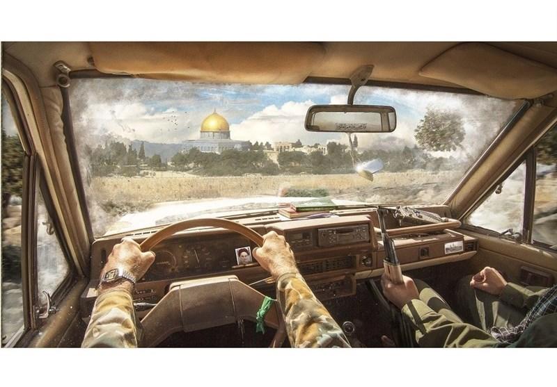 چهار موشنگرافیک درباره فلسطین +فیلم